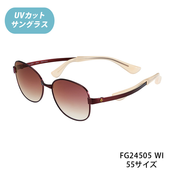 【Choco Sun(ちょこサン)FG24505 Col.WI(ワイン/ワインハーフ)55サイズ】UVカット、青色光線(ブルーライト)カット付サングラス★
