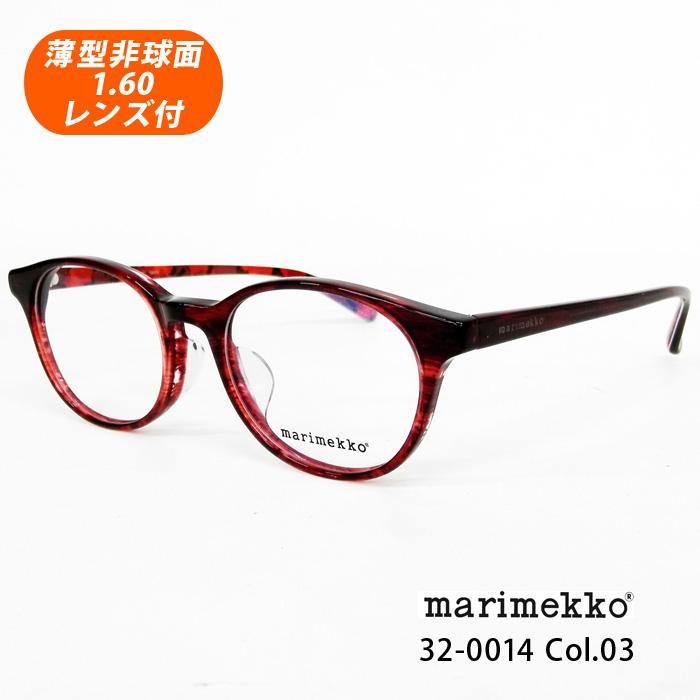 薄型非球面レンズ付【marimekko マリメッコ 32-0014 Col.03(レッド)Nancy】★デザインコレクションメガネセット(伊達メガネ・近視・乱視・老眼・遠視)【正規品】