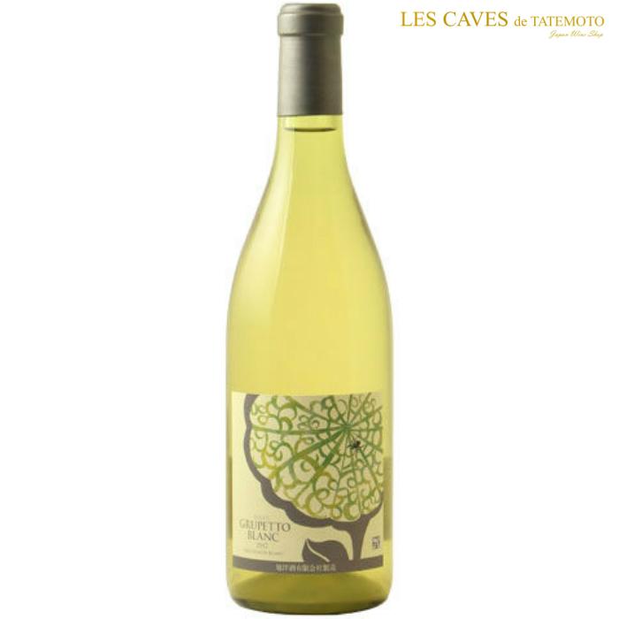 葡萄品種:ソーヴィニヨン ブラン 日本ワイン 白ワイン ソレイユ 現品 旭洋酒 《週末限定タイムセール》 2018 720ml グルペット 山梨県