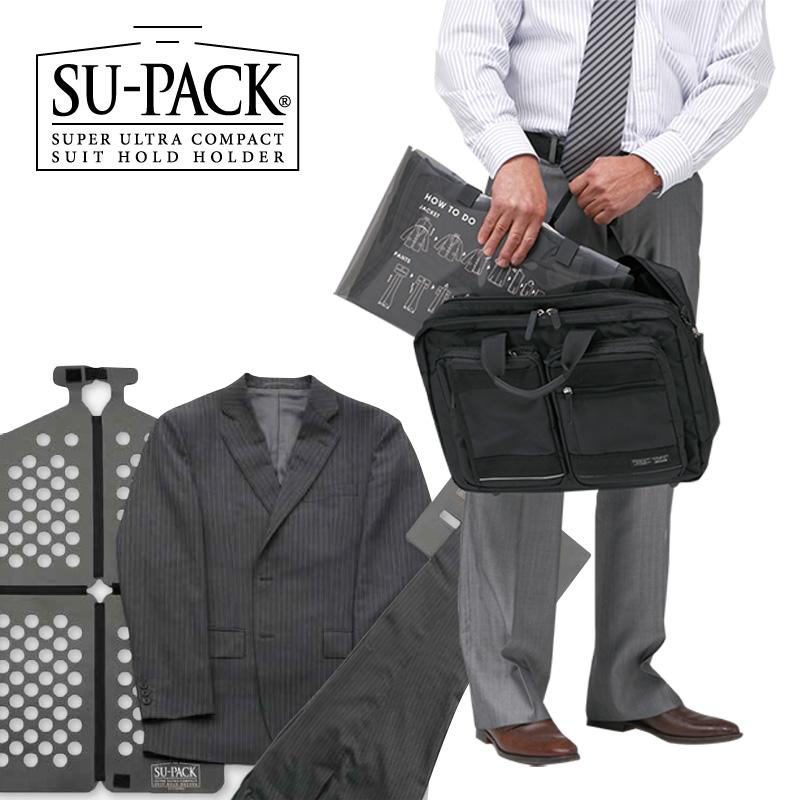JCメンバー必見!スーツを1/4に折りたたんでキャリーケースに入れられるガーメントバッグ