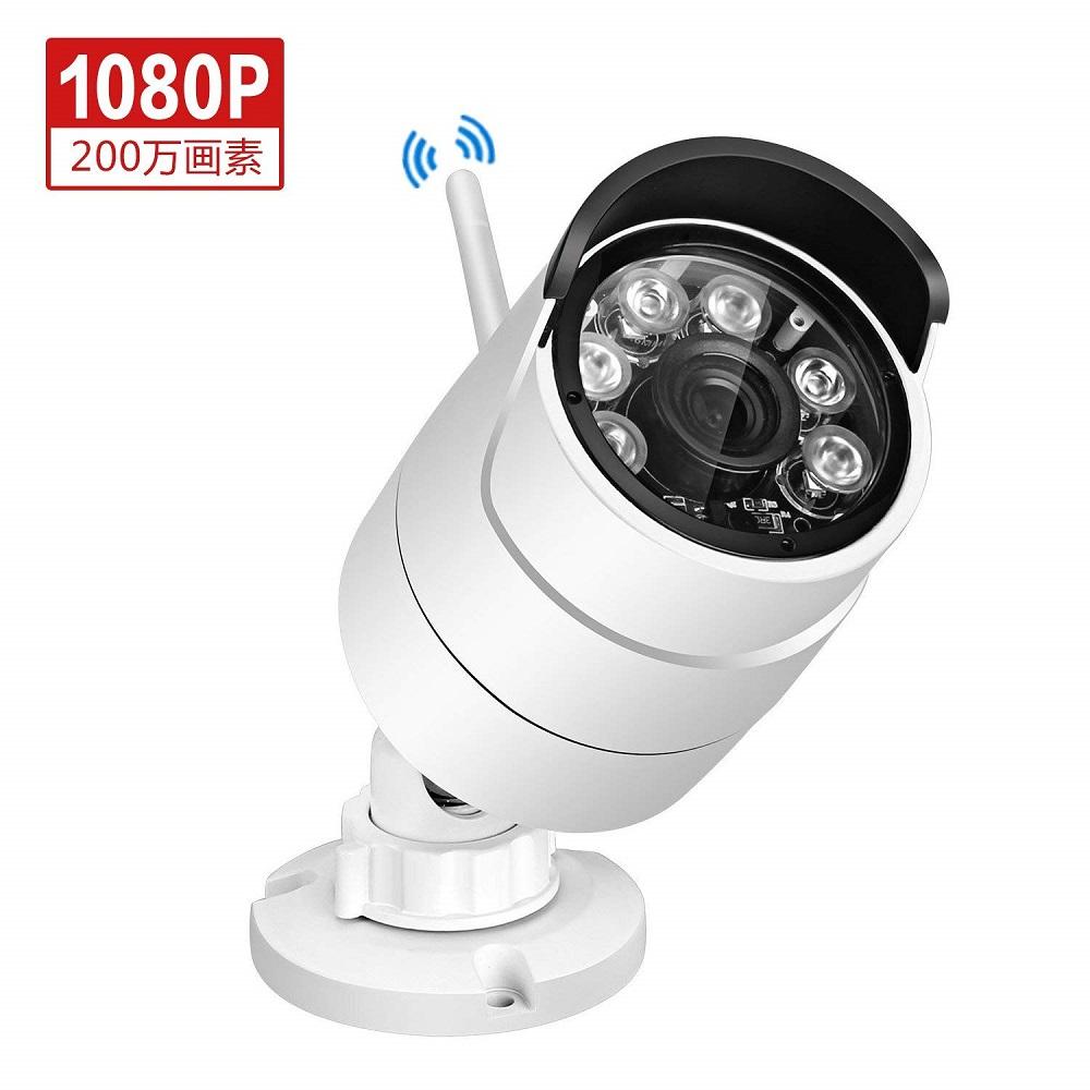防犯カメラ メーカー公式ショップ ワイヤレス 日本メーカー新品 1080P 200万 300万画素 増設用 IP66防水防塵 300万画素のタイプはバージョンが3.0.5以上の本体だけ対応 アダプター付き