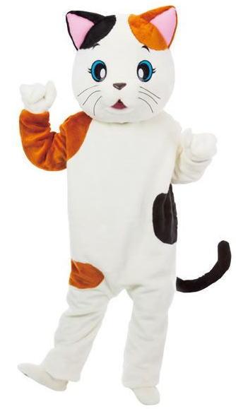 【送料無料】動物着ぐるみ 着ぐるみ ネコのミケちゃん ねこ ネコ 猫    イベント 販促品 景品 学校行事 コスプレ パーティグッズ
