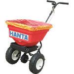 【メーカー直送品】【代引き不可】HANTA 凍結防止剤散布装置 MS01D(486-7572)【注意】直送品にため代引き不可商品です。地域によっては送料がかかる場合がございます。