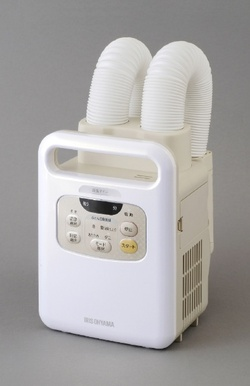 アイリスオーヤマ IRIS OHYAMA ふとん乾燥機 ツインノズル KFK-W1-WP [マット無タイプ]
