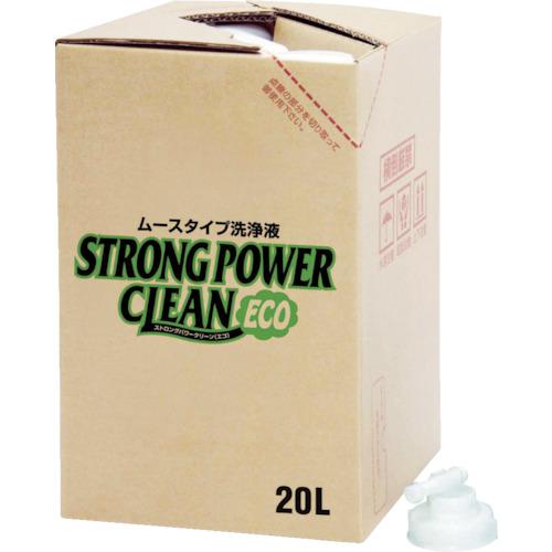 SYK ストロングパワークリーンエコ20L S-2620(493-3907)【洗剤】[S2620]
