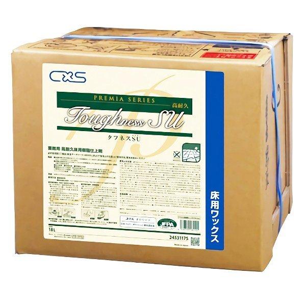CXS タフネスエスユー タフネスSU 18L 24531175
