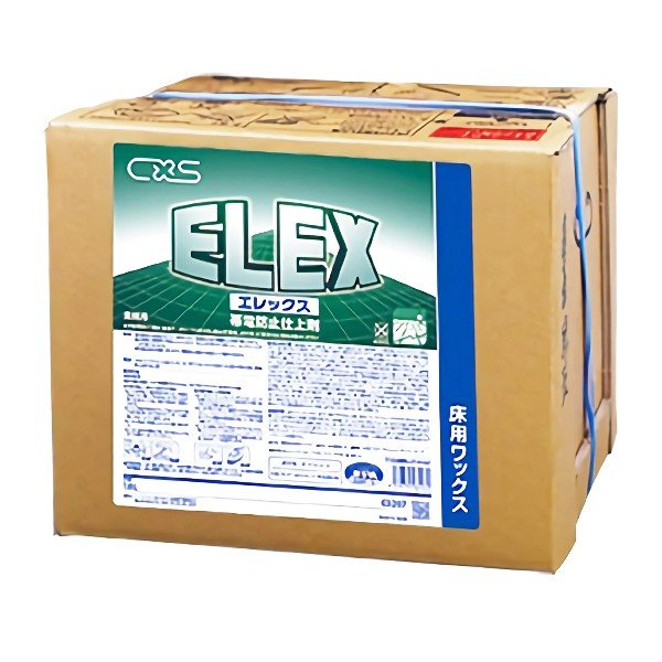 CXS エレックス 18L 3207