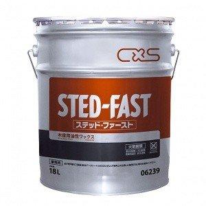 CXS ステッドファースト 18L 6239
