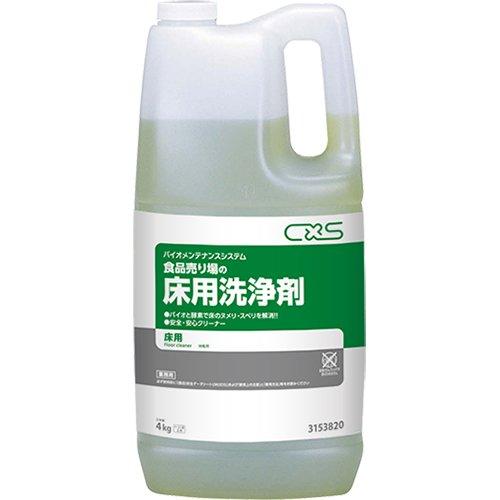 CXS 食品売り場の床用洗浄剤 4L×2本 3153820