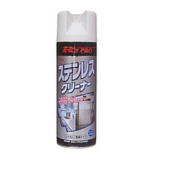 超安い リンレイ R'S 物品 PRO ステンレスクリーナー 112338