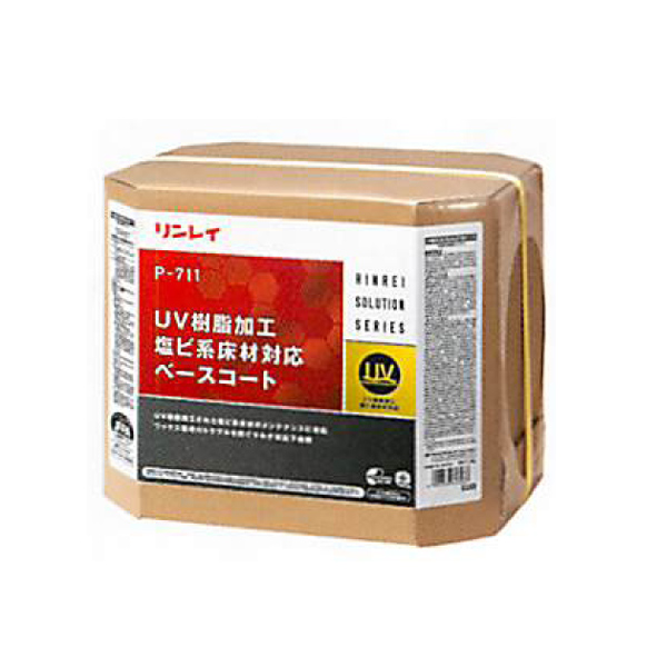 P-711 UV樹脂加工塩ビ系床材対応ベースコート