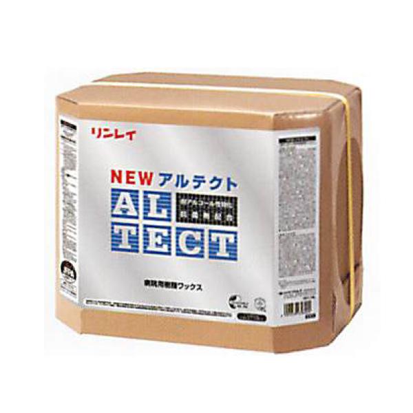 リンレイ NEWアルテクト速乾 RECOBO 18L 635734