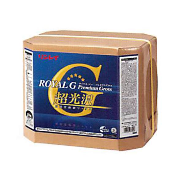 リンレイ ロイヤルGプレミアムグロス RECOBO 18L 643234