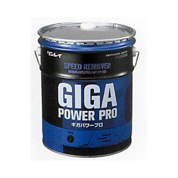 ギガパワープロ