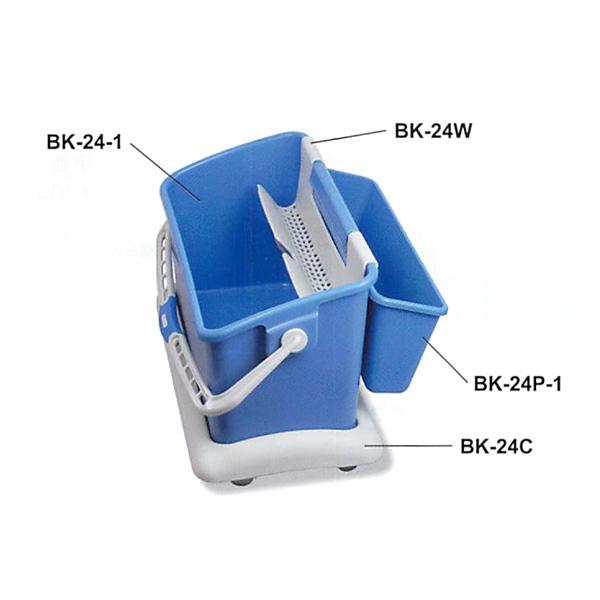24Lバケット(青)