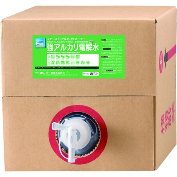 大一産業 強アルカリ電解水 FSC-PPO ファースト・アルカリウォーター 20kg