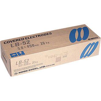 神戸製鋼 溶接棒 LB-52 5.0Φ 20Kg 1箱(5kg X 4ケース入り)【LB52】写真は代表画像になります。ご了承下さい。