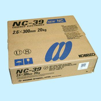 神戸製鋼 溶接棒 NC-39 2.6Φ 20kg 【NC39】注意 写真は代表画像です。