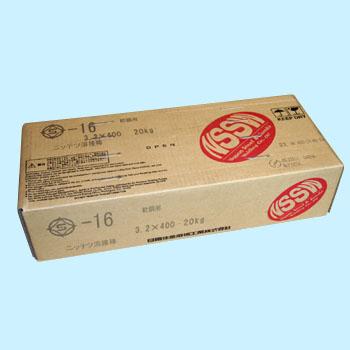 【あす楽 平日13時まで】日鉄住金溶接工業 溶接棒 S-16 3.2Φ 20kg (5kgX4箱)*注意写真は、代表画像です。ご了承ください。