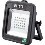 【大特価価格】ハタヤ 充電式LEDケイ・ライトプラス フロアスタンドタイプ LWK-15 (LWK15)(493-2421)