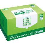 【送料無料】クレシア カウンタークロス 薄手タイプ グリーン 65412 470-5181