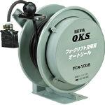 【送料無料】OKS フォークリフト充電用オートリール 10m FCR-10GS 287-7023