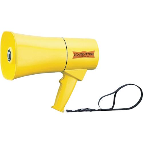 【送料無料】ノボル レイニーメガホンタフPlus6W 耐水・耐衝撃仕様(電池別売)[TS-631](835-9882)