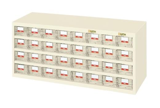 【代引き不可】 ハニーケース・樹脂ボックス HFW-32TI