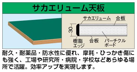 【代引き不可】 中量用天板 KV-1260FTC