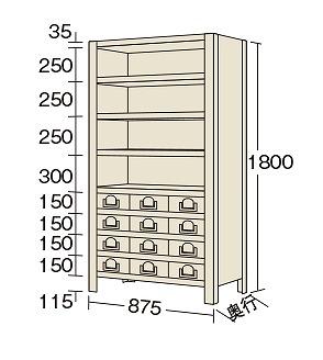 【代引き不可】 物品棚KW型 KW1129-12