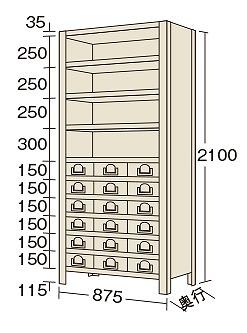 【代引き不可】 物品棚KW型 KW2121-18