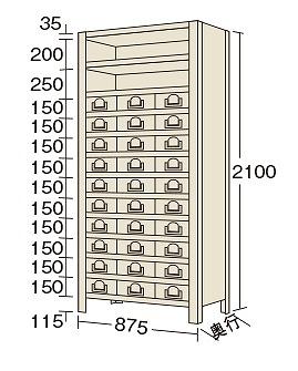 【代引き不可】 物品棚KW型 KW2123-30