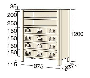 【代引き不可】 物品棚KW型 KW8117-12
