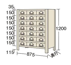 【代引き不可】 物品棚KW型 KW8118-21