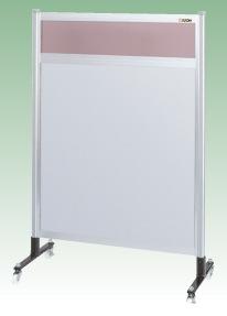 【代引き不可】 パーティション 透明カラー塩ビ(上) アルミ板(下)タイプ(移動式) NAK-34NC