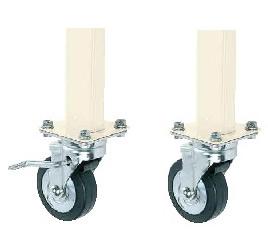【代引き不可】 作業台用オプション移動脚セット TKK-100CJSI