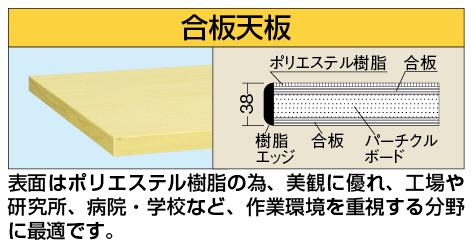 【代引き不可】 重量用天板 W-1280GTC