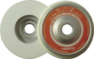 【送料無料!TRUSCO工具 格安特価(トラスコ中山)】TRUSCO ソフトパワーディスク Φ100 ウレタン樹脂製仕上げ研磨用 5個入 SP100C8 [175-8314] 【ウレタンディスク】[SP100C8]