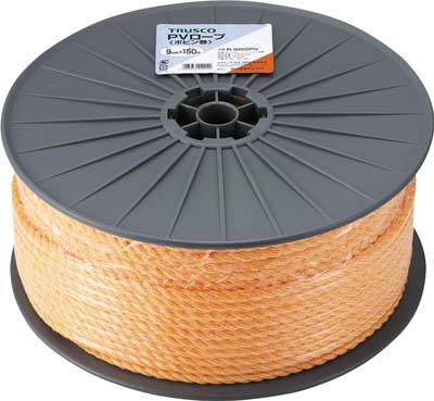 【送料無料!TRUSCO工具 激安特価(トラスコ中山)】TRUSCO PVロープ 3つ打 線径9mmX長さ150m R9150PV [511-2923] 【ロープ】[R-9150PV]