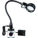 【送料無料!TRUSCO工具が安い(トラスコ中山)】NOGA LED付拡大鏡(マグネットタイプ) LED5000M [355-7740] 【マグネットルーペスタンド】[LED5000M]