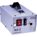 【送料無料!TRUSCO工具が安い(トラスコ中山)】カノン 電動ドライバ-用(2KD・5KD用)トランス KD2 [250-3140] 【電動ドライバー】[KD-2]