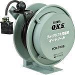 OKSフォークリフト充電用オートリール5mFCR5GS[307-3033]【コードリール】
