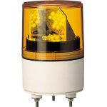 【送料無料!TRUSCO工具 格安特価(トラスコ中山)】パトライト RLE型 LED超小型回転灯 Φ82 RLE100Y [323-9560] 【表示灯】[RLE-100-Y]