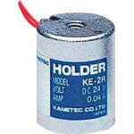 【送料無料!TRUSCO工具 格安特価(トラスコ中山)】カネテック 自動釈放形電磁ホルダー KE4RA [107-7970] 【電磁ホルダ】[KE-4RA]