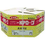 【送料無料!TRUSCO工具 格安特価(トラスコ中山)】ユタカ KPメーターパックロープ 12mm×200m KMP12 [367-5769] 【ロープ】[KMP-12]