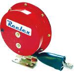 【送料無料!TRUSCO工具 格安特価(トラスコ中山)】Reelex 自動巻アースリール 据え置き取付タイプ ER310 [375-4154] 【電源リール】[ER-310]