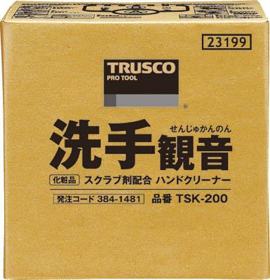 【送料無料!TRUSCO工具が安い(トラスコ中山)】TRUSCO 洗手観音 20kg バックインボックス TSK200 [384-1481] 【ハンドソープ】[TSK-200]
