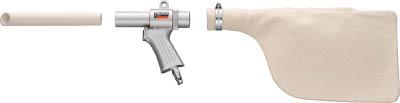 【送料無料!空圧工具/エア工具エアガンが目玉価格】TRUSCO エアガン ダストパック付Aセット 最小内径22mm MAG22A [227-5929] 【エアガン】[MAG-22A]