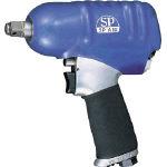 【送料無料!エアインパクトレンチが超安い!】SP インパクトレンチ12.7mm角 SP1143 [276-5314] 【エアインパクトレンチ】[SP-1143]