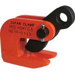 【送料無料!各種クランプがお買い得価格】日本クランプ 水平つり専用クランプ HSMY1 [106-5921] 【吊りクランプ】[HSMY-1]